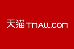 Tmall chuyên nhận order hàng chất lượng