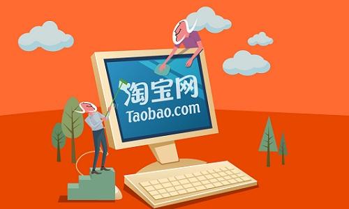 Báo giá ship hàng Taobao